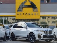 BMW Serie X 7 2020