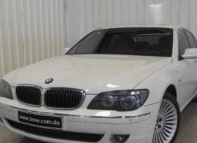 BMW Serie 7 750i 2008