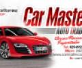 Car Master Auto Import