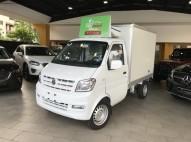 Dongfeng Cargo Box Refrigerada 2019