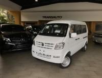 Dongfeng Minivan 2019