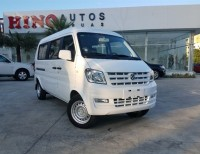 Dongfeng Star Bus 2018