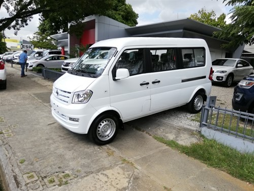 Dongfeng Star Bus 2020
