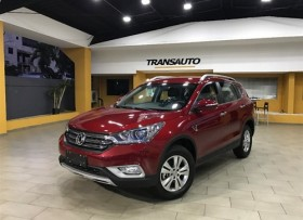 Dongfeng AX7 2017