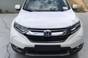 Honda CR-V EXL Tourin 2018