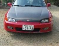 Honda Civic Coupe 95