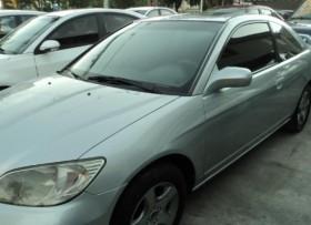 Honda Civic EX-Coupe 2004