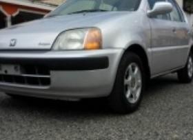 Honda Logo 2000