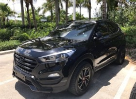 Hyundai Tucson 2017 precio negociable