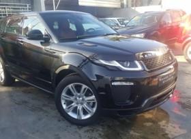 Land Rover Range Rover EVOQUE Dynamic 2016