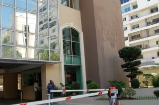 Local Oficina En Moderna Torre Empresarial En Torre Reyna Ii En La Esperilla