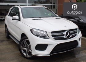 Mercedes-Benz Clase GLE Coupe Kit AMG 2018