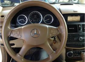 Mercedes Benz clase C 280 elegance todo de lujo