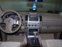 Nissan Pathfinder 2007 super carro en venta