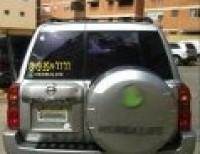 Nissan Patrol 2005