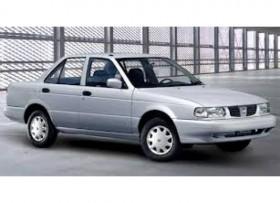 Nissan Tsuru no te quedes sin estrenar