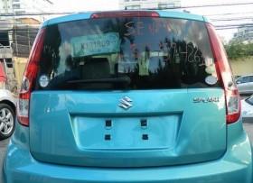 Suzuki Splash  2009