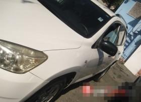 Toyota RAV4 2008 blanca precio negociable