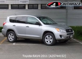 Toyota Rav4 2011 5p Vagoneta Base Aut